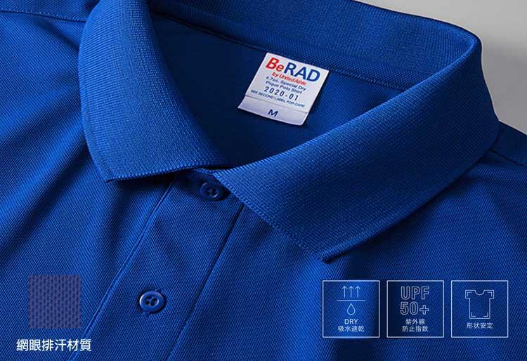 2020-01 4.7oz High Performance Dry-Fit Polo Shirt