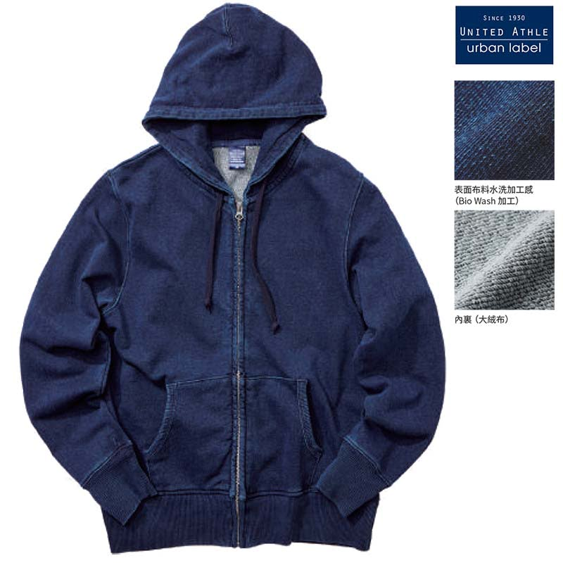 3905 12.2oz Adult Indigo Full Zip Hooded