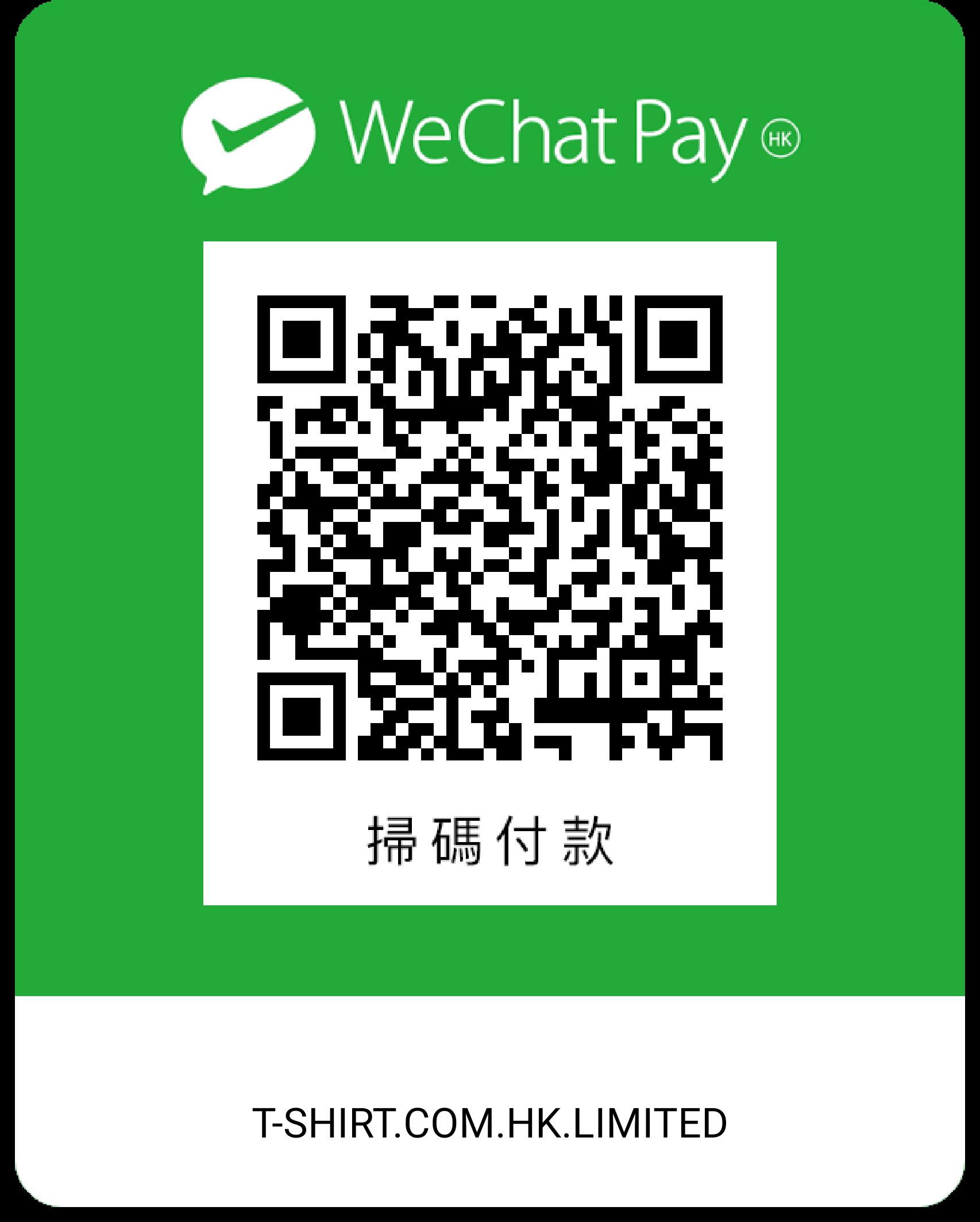 WeChatPay QR1